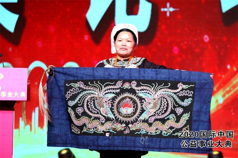 三都县两名非遗传承人在2020国际中国公益事业大典获奖